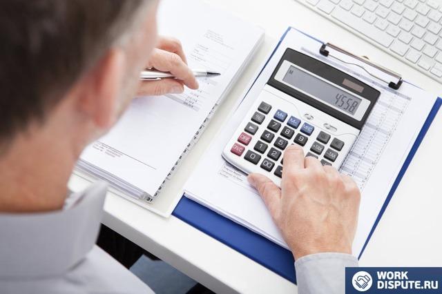 Больничный лист по совместительству: правила оплаты в 2021 году