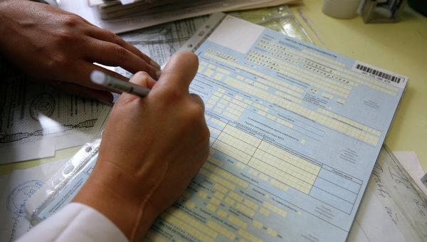 Заявление на оплату больничного листа: образец, правила составления в 2021 году