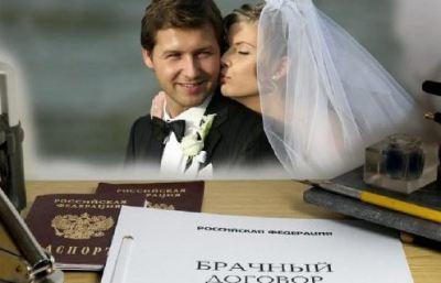 Договорный режим имущества супругов: составление и изменение брачного договора в 2021 году