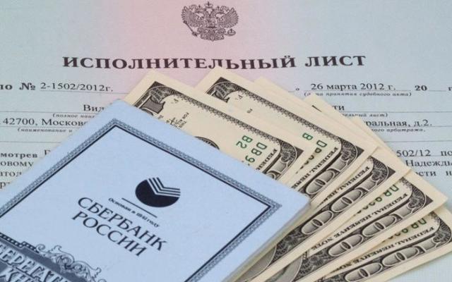 Виды алиментов в России