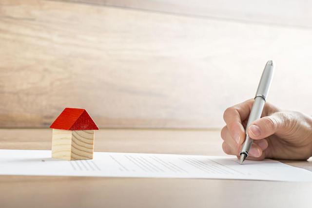 Дарственная на дом: как оформить в 2021 году