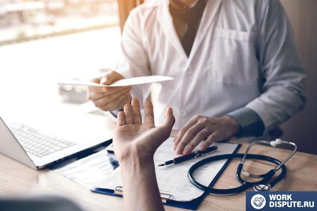 Дубликат больничного листа: как получить в 2021 году