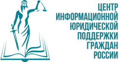 Исковое заявление об увеличении алиментов: образец 2021 года