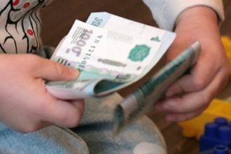 Алименты в твердой денежной сумме: размер, исковое заявление, взыскание в 2021 году