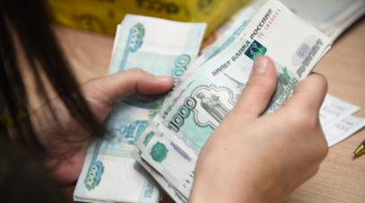 Алименты от государства: выплаты за должника в 2021 году