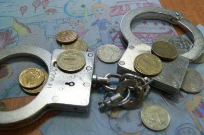 Алименты из тюрьмы: как выплачиваются в 2021 году