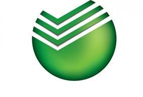 Завещание на вклад в Сбербанке в 2021 году