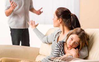 Заявление на алименты на ребенка: образец 2021 года