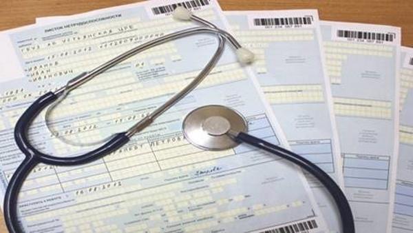 Больничный лист после операции: срок, порядок оформления в 2021 году