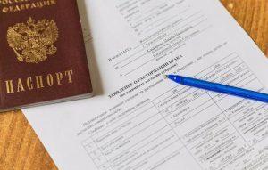 Как подать на развод в одностороннем порядке: образец заявления и процедура в 2021 году