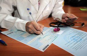 Нарушение режима больничного листа: последствия и ответственность в 2021 году