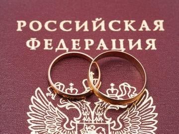 Брак между усыновителями и усыновленными: возможен ли в 2021 году