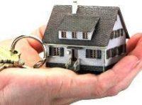 Договор дарения с обременением на квартиру в 2021 году