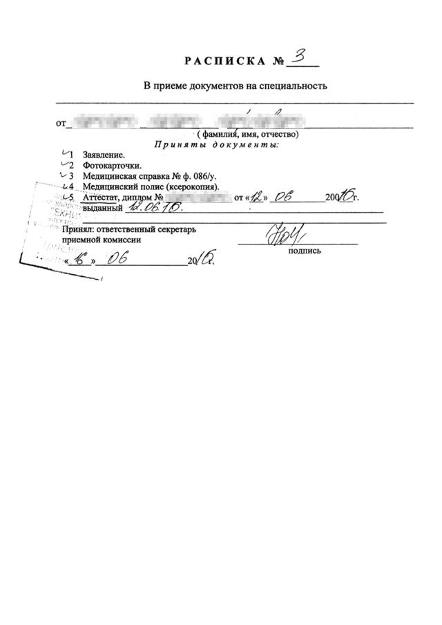 Взыскание алиментов в суде: основания, процедура взыскания в 2021 году