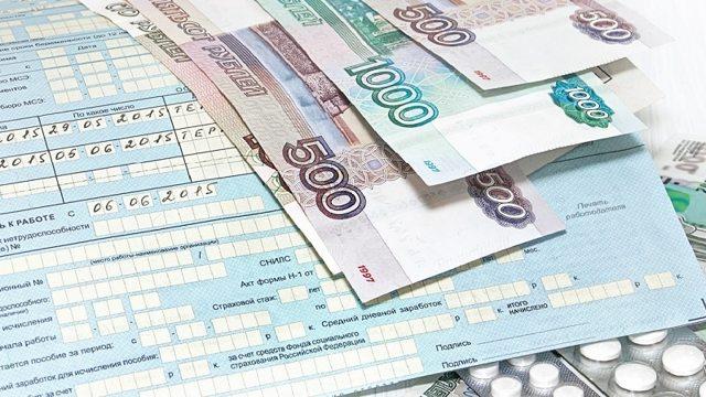 Как оплачивается больничный лист: размер, расчет и порядок выплат в 2021 году
