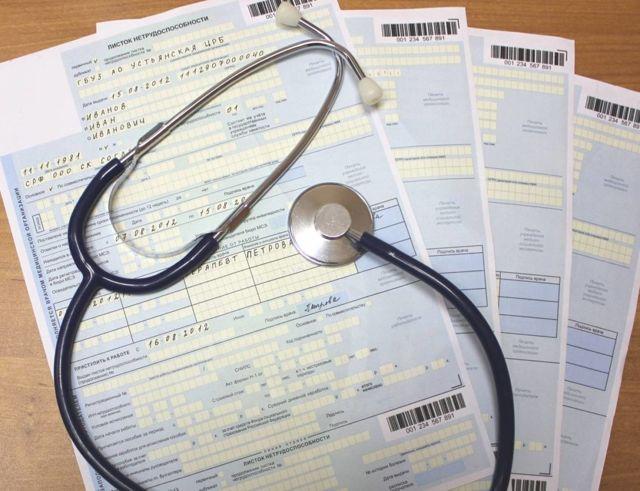 Больничный во время отпуска: продление, оплата в 2021 году