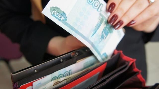 Выплата заработной платы при увольнении в 2021 году