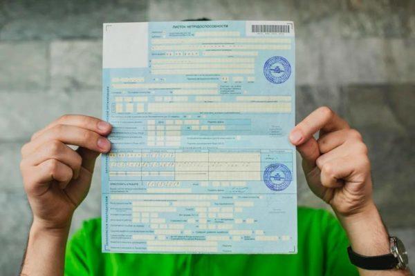 Больничный лист при травме на производстве: как рассчитывается и оплачивается в 2021 году