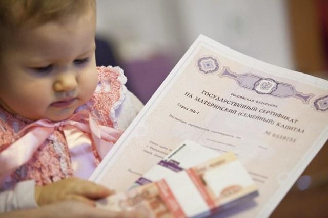 Договор дарения квартиры по материнскому капиталу в 2021 году