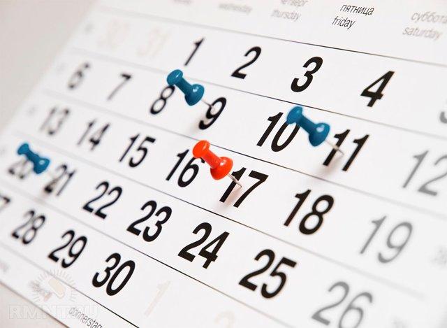 Какой день считается днем увольнения в 2021 году